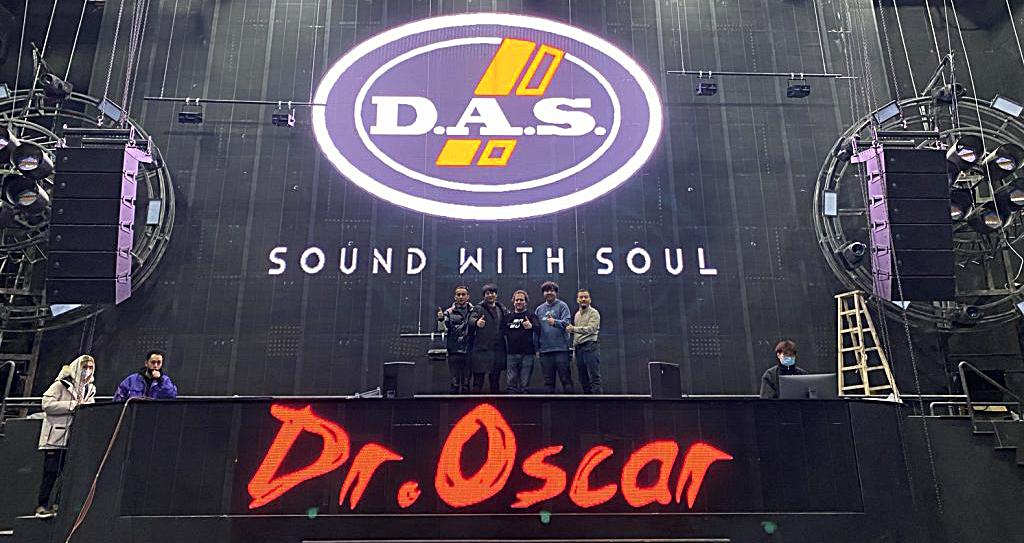 Dr. Oscar Club in Ningbo, China