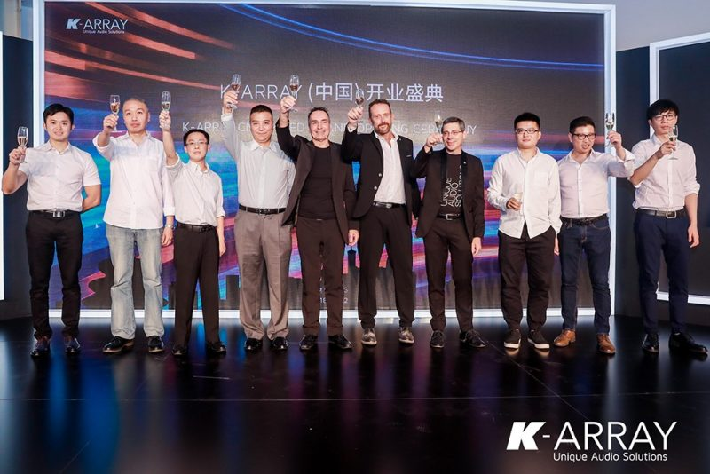 The K-array China team includes Roger Qi, who is in charge of sales and marketing in China. The team also comprises members from Beijing, Hong Kong and Guangzhou, providing sales, marketing, financial and technical support for the Greater China area, including mainland China, Hong Kong, Macau and Taiwan