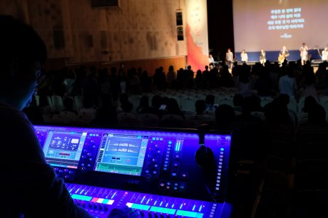 dLive S7000 at FOH