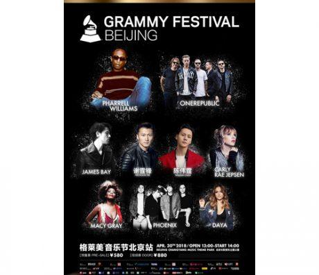 GRAMMY Fest Beijing